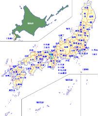 廃藩置県と秩禄について | 日本...